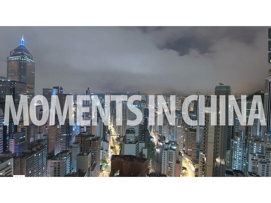 Εικόνες της Κίνας σε ένα εκπληκτικό video με Time Lapse!