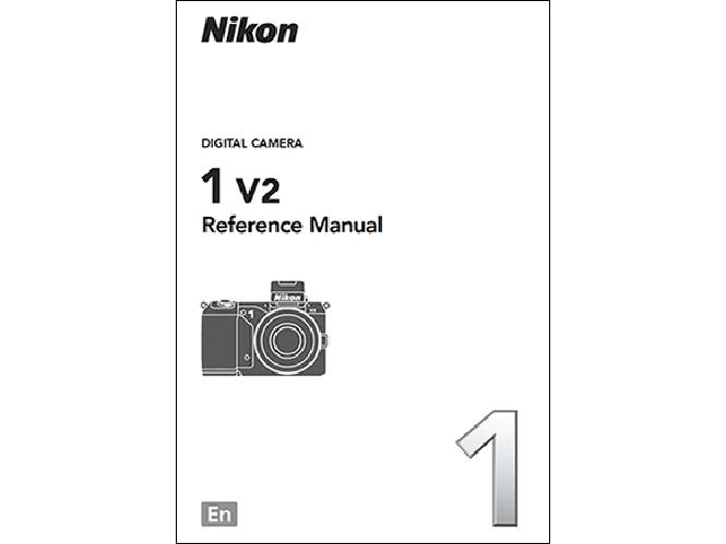 Το εγχειρίδιο χρήσης της Nikon V2, της σειράς 1, διαθέσιμο στο διαδίκτυο