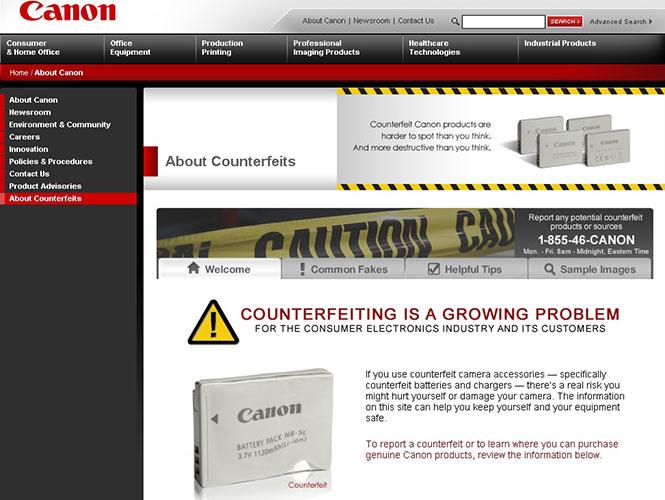 Η Canon σας προστατεύει από τις μαϊμού μπαταρίες που κυκλοφορούν στην αγορά