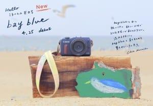 Canon EOS M Color Bayblue