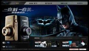 canon-batman-commercial