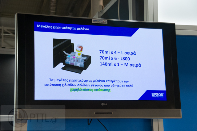 epson-ink-tank-system-photovision-2013-2