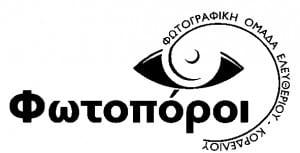 fotoporoi-logo