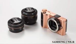 Samsung-NX-R
