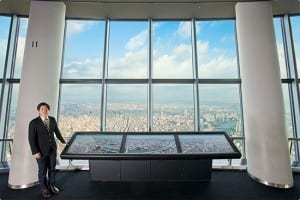 Tokyo Skytrree multi camera system