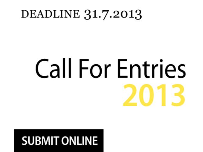 Έναρξη υποβολής προτάσεων για το Athens Photo Festival 2013