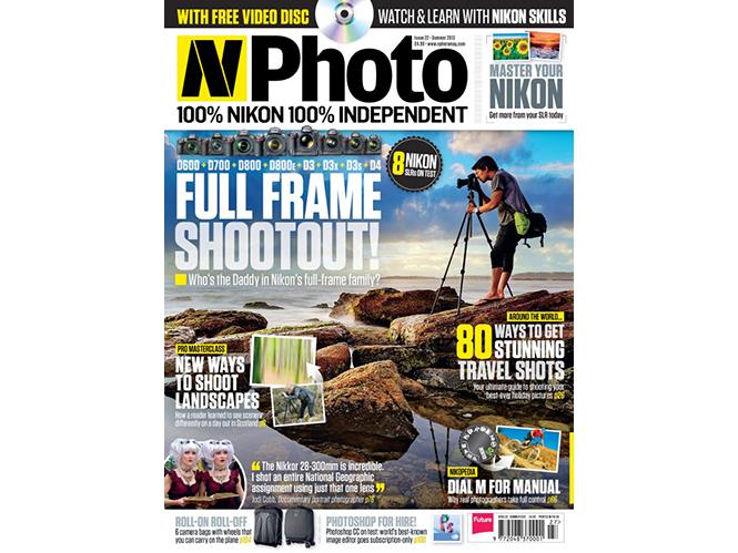 Νέο καλοκαιρινό τεύχος N-Photo
