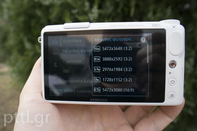 Samsung-NX2000-009