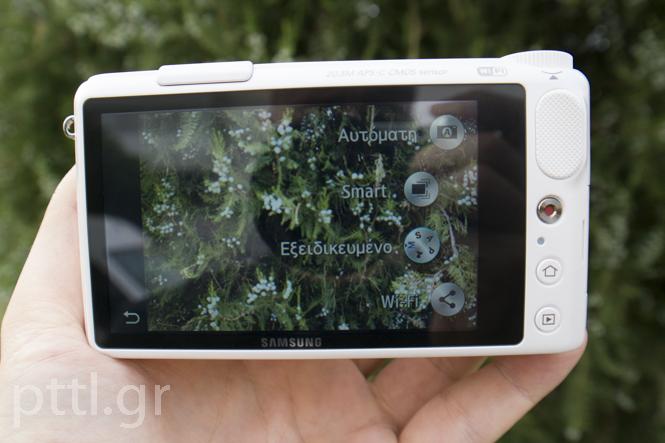Samsung-NX2000-010