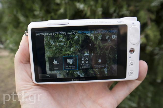 Samsung-NX2000-012