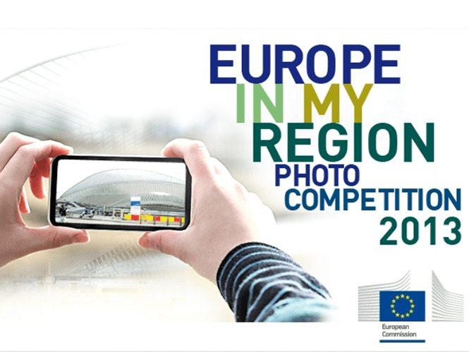"""Διαγωνισμός Φωτογραφίας """"Η Ευρώπη στην Περιοχή μου 2013"""" από την Ε.Ε."""