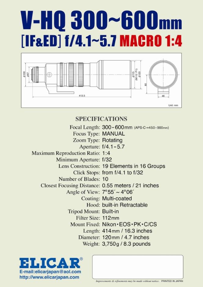 Elicar V-HQ 300-600mm