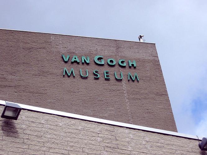 Η Fujifilm σας βοηθάει να αποκτήσετε τον δικό σας πίνακα του Van Gogh