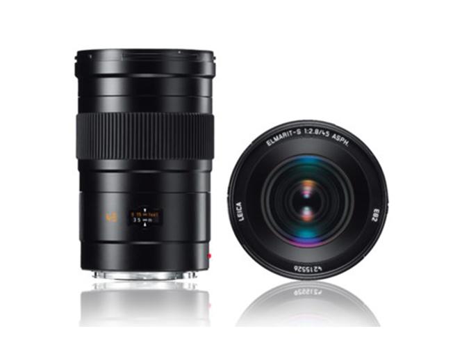 Η Leica παρουσιάζει τον φακό Leica Elmarit-S 45 mm f/2.8 ASPH