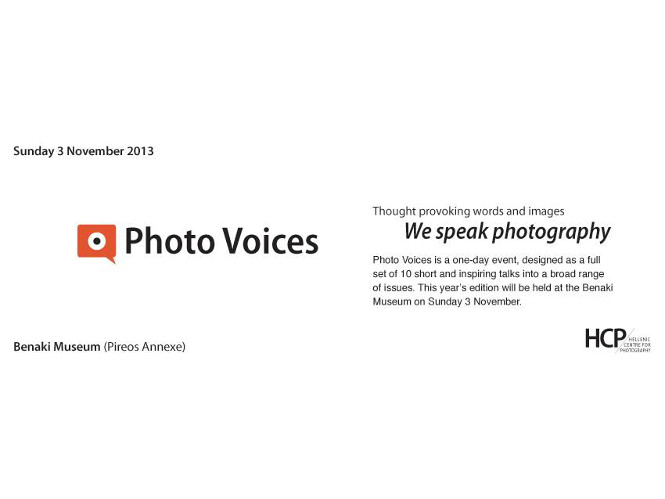 Έρχεται το Photo Voices 2013