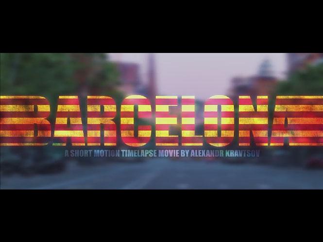 Time Lapse της Βαρκελώνης με 24.000 φωτογραφίες, συνολικού μεγέθους 480GB