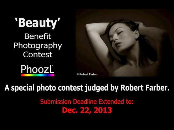 Ο διαγωνισμός «Beauty» παρατείνεται