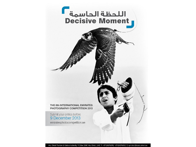 Emirates Photography Competition