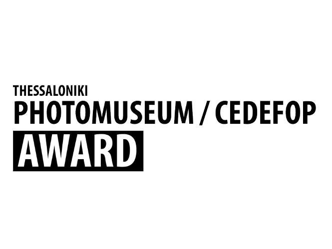 Έγινε η απονομή του Thessaloniki Photomuseum-Cedefop award 2012