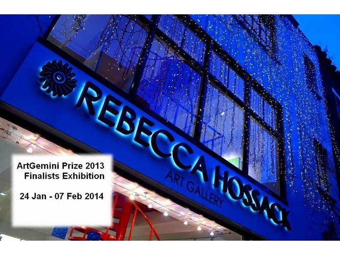 Οι νικητές του ArtGemini Prize 2013 παρουσιάζονται σε έκθεση στη Rebecca Hossack Gallery
