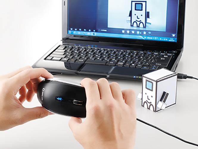 Ιαπωνική εταιρεία θα λανσάρει το πρώτο ποντίκι-κάμερα