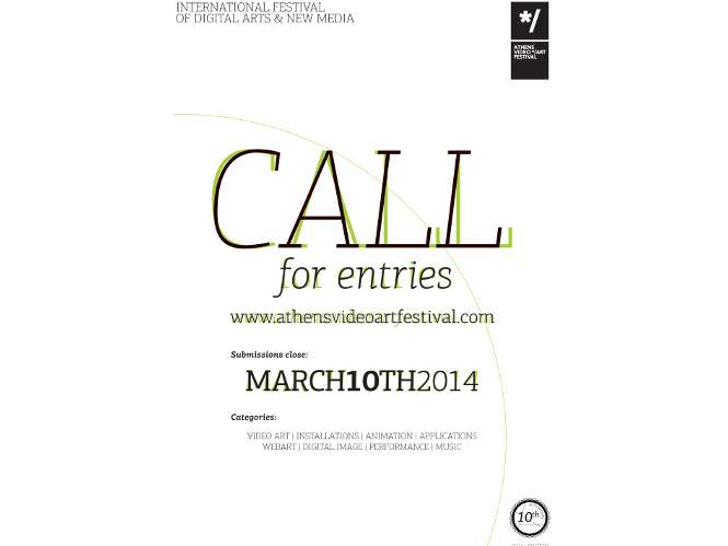 Το Athens Video Art Festival 2014 δέχεται συμμετοχές