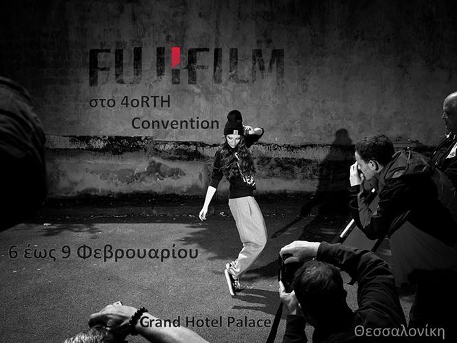 H Fujifilm παρουσιάζει τις μηχανές X και το Smartlab Frontier-S στη Θεσσαλονίκη