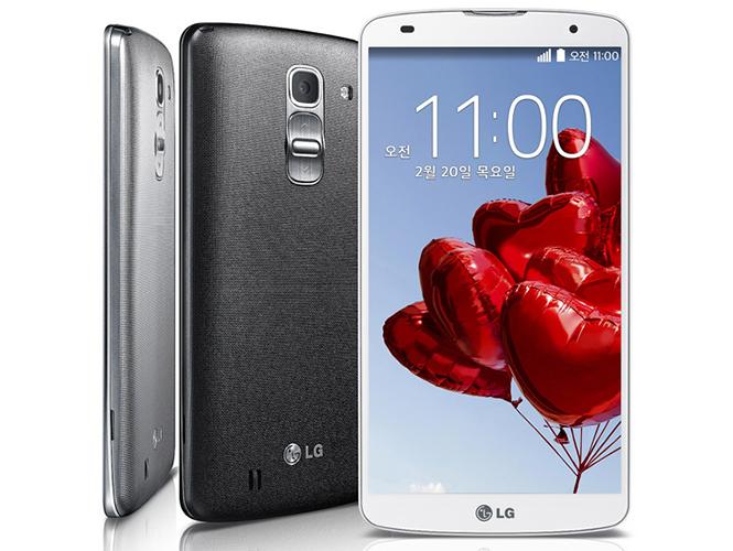 Δείτε τη λειτουργία Magic Focus του LG G Pro 2