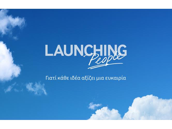 Ανακοινώθηκαν οι φιναλίστ του Launching People της Samsung