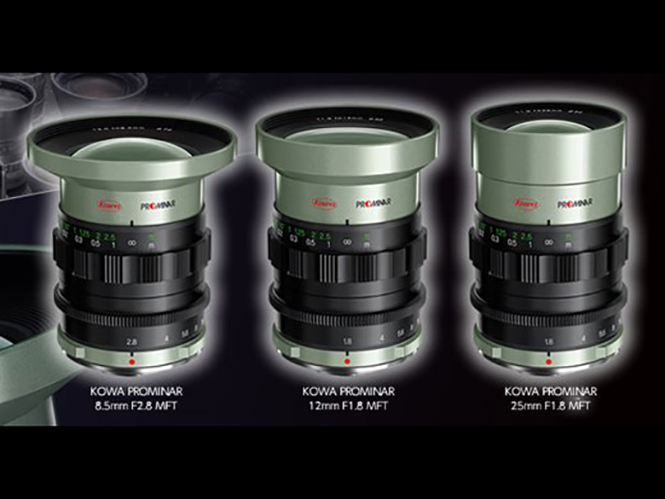 Η Kowa θα μας παρουσιάσει τρεις νέους φακούς με manual εστίαση για Micro Four Thirds μηχανές