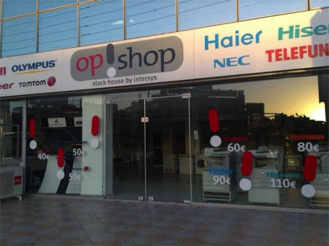 Η Intersys δημιουργεί φυσικό κατάστημα για πώληση φωτογραφικών μηχανών σε ειδικές τιμές