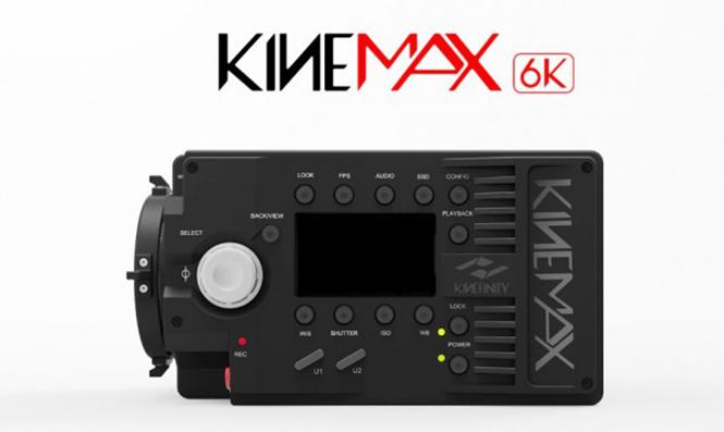 6k-kinemax-3