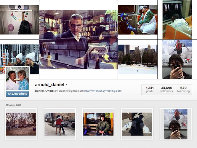 Φωτογράφος βγάζει 15.000 δολάρια σε μια μέρα μέσω του Instagram