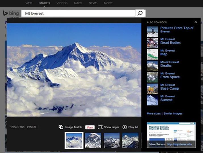 Αναβάθμιση για την μηχανή αναζήτησης Bing