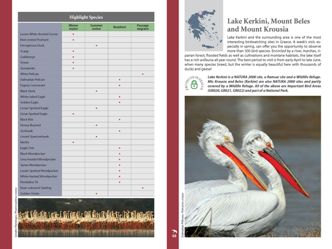 Pages_BirdingGuide_HOS