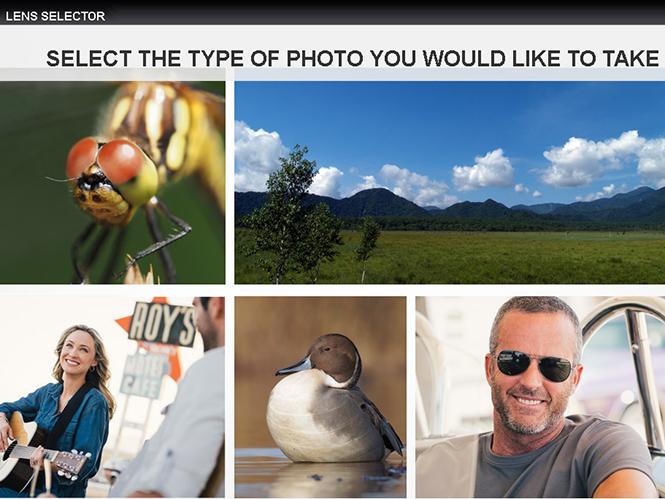 Διαλέξτε τον επόμενο Olympus φακό σας μέσω του ειδικού εργαλείου Lens Selector