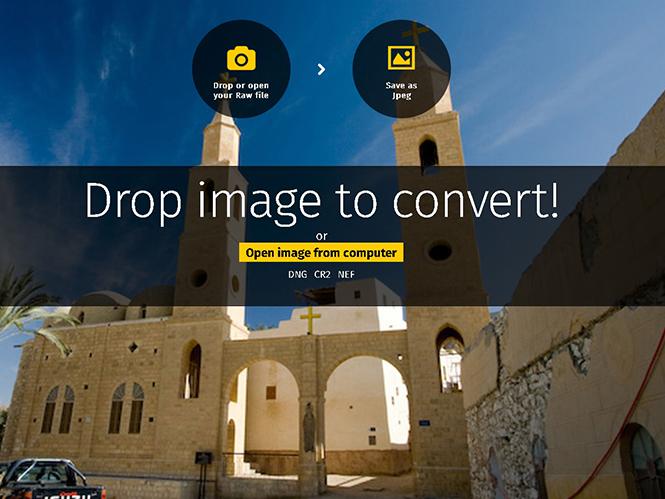 Raw.Pics.io, μετατρέψτε τα RAW αρχεία σας σε JPEG στο browser σας
