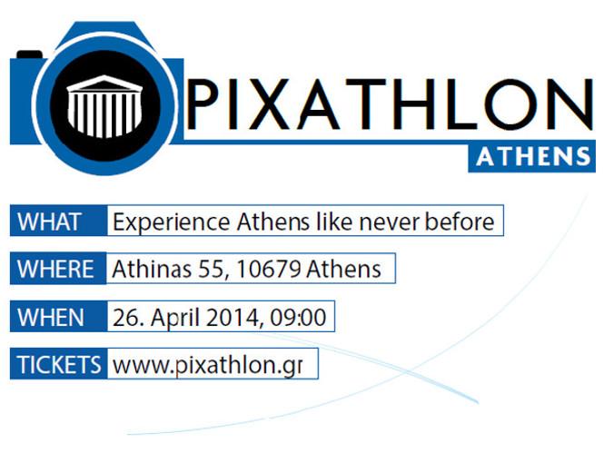 Pixathlon Athens