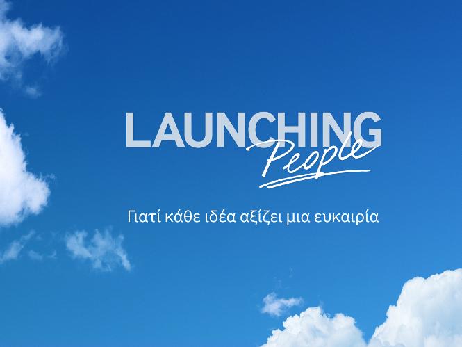 Αυτοί είναι οι νικητές του Launching People της Samsung