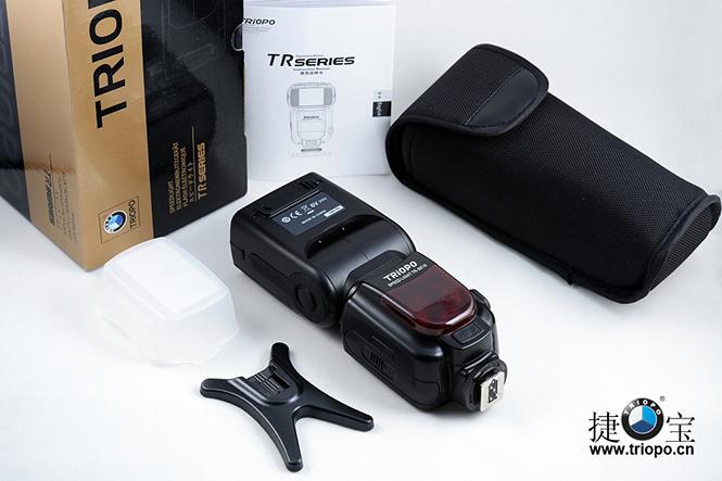 Triopo-TR-981-13