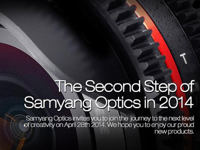 Samyang: δεν ανακοινώνει φακούς με αυτόματη εστίαση στις 28 Αρπιλίου
