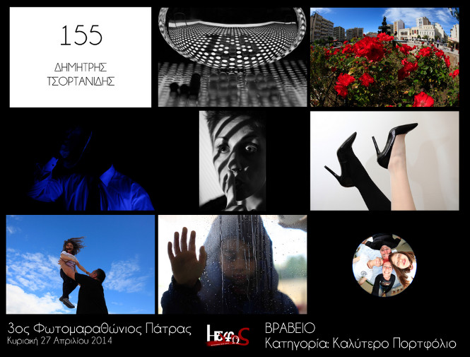 Fotomarathonios 10
