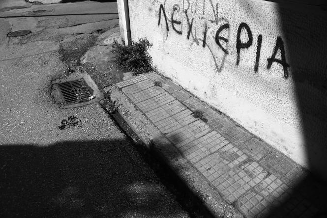 Fotomarathonios 6