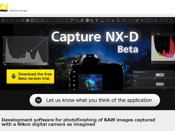 Αναβάθμιση για το Nikon Capture NX-D Beta