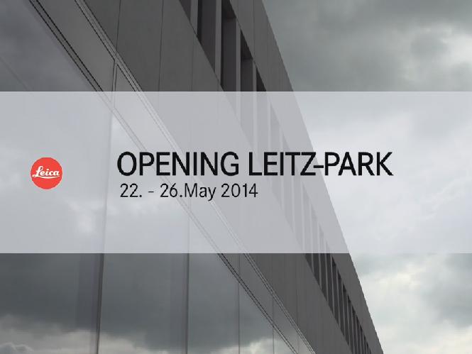 Δείτε το Leitz-Park, το νέο εντυπωσιακό σπίτι της Leica