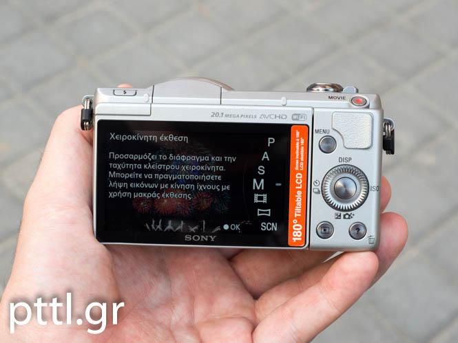 Sony-a5000-23