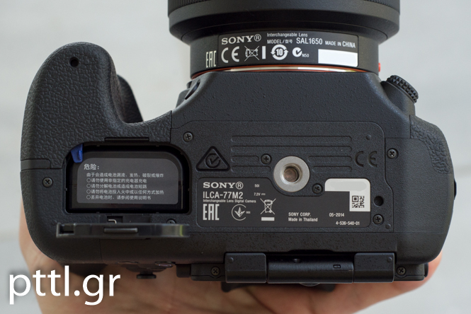Sony-A77-II-017