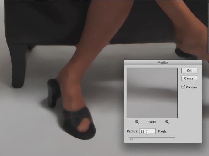 Πως να καθαρίσετε το φόντο σας στο Adobe Photoshop