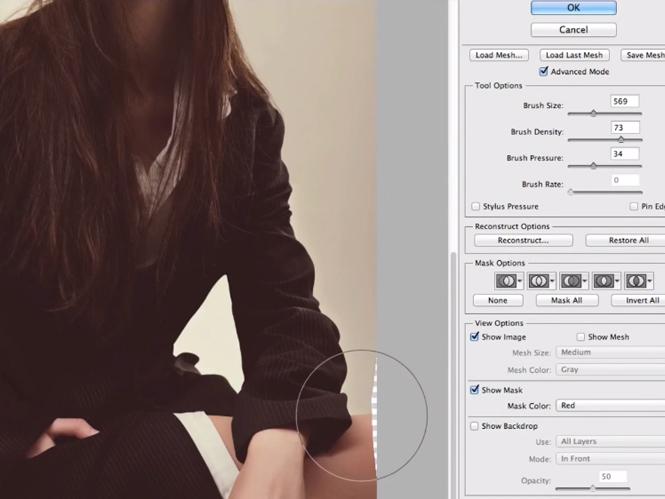 Χρησιμοποιήστε σωστά το εργαλείο Forward Warp του Liquify στο Adobe Photoshop