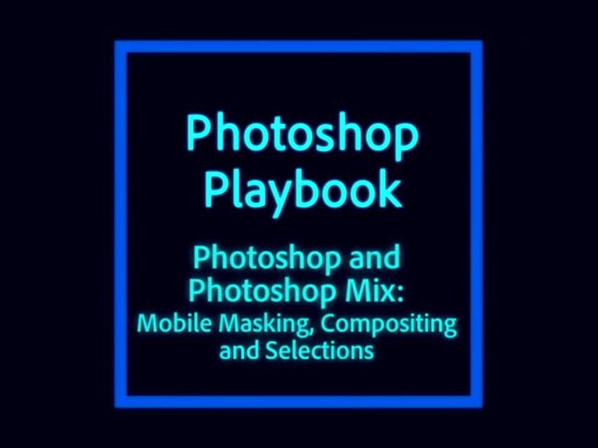 Η Adobe μας δείχνει το Photoshop Mix και πως συνεργάζεται με το Adobe Photoshop